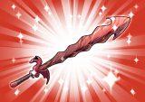 DORAKENプレミアム装備(002火竜の剣)