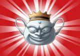 DORAKENコレクトアイテム(071魔人の壺)